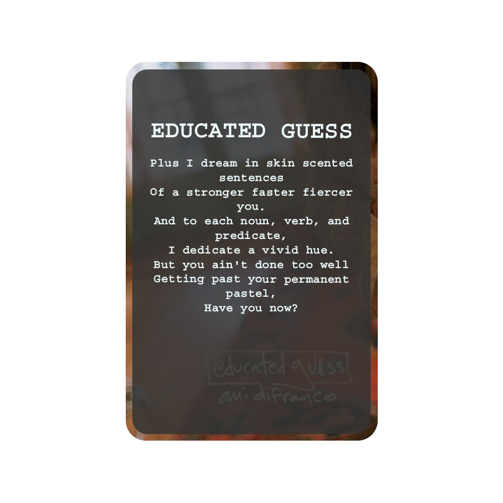 EDUCATED GUESS Oracle Deck Card